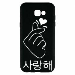 Чохол для Samsung A7 2017 K-pop