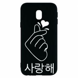 Чохол для Samsung J3 2017 K-pop