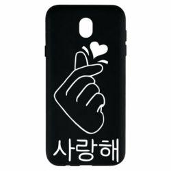 Чохол для Samsung J7 2017 K-pop