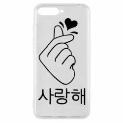 Чехол для Huawei Y6 2018 K-pop - FatLine