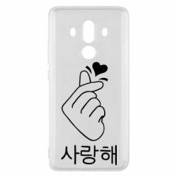 Чехол для Huawei Mate 10 Pro K-pop - FatLine