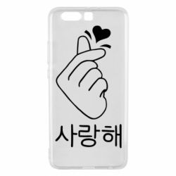 Чехол для Huawei P10 Plus K-pop - FatLine