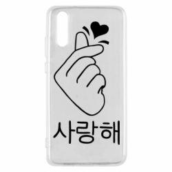 Чехол для Huawei P20 K-pop - FatLine