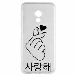 Чехол для Meizu Pro 6 K-pop - FatLine