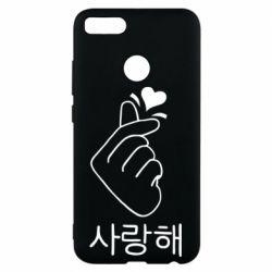 Чехол для Xiaomi Mi A1 K-pop - FatLine