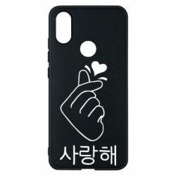 Чехол для Xiaomi Mi A2 K-pop - FatLine