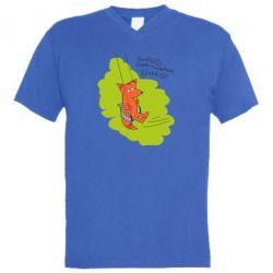 Чоловіча футболка з V-подібним вирізом Гойдайся