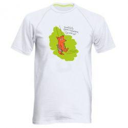 Чоловіча спортивна футболка Гойдайся