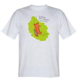 Чоловіча футболка Гойдайся
