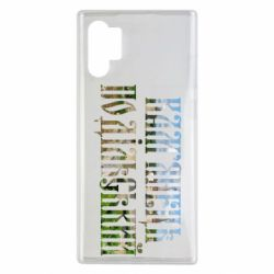 Чехол для Samsung Note 10 Plus Кам'янець - Подільський