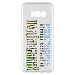 Чехол для Samsung S8 Кам'янець - Подільський