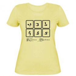 Женская футболка Kama Sutra позы - FatLine