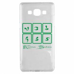 Чехол для Samsung A5 2015 Kama Sutra позы - FatLine