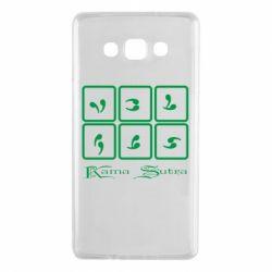 Чехол для Samsung A7 2015 Kama Sutra позы - FatLine