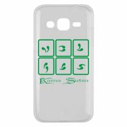 Чехол для Samsung J2 2015 Kama Sutra позы - FatLine