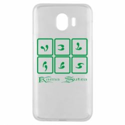 Чехол для Samsung J4 Kama Sutra позы - FatLine
