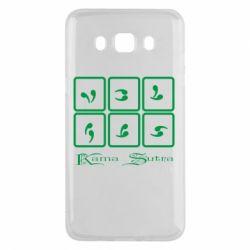 Чехол для Samsung J5 2016 Kama Sutra позы - FatLine