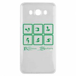 Чехол для Samsung J7 2016 Kama Sutra позы - FatLine