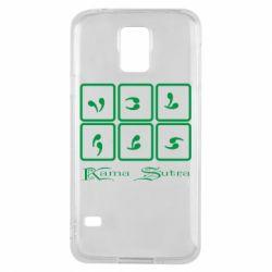 Чехол для Samsung S5 Kama Sutra позы - FatLine