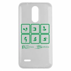 Чехол для LG K7 2017 Kama Sutra позы - FatLine