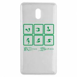 Чехол для Nokia 3 Kama Sutra позы - FatLine