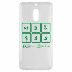 Чехол для Nokia 6 Kama Sutra позы - FatLine