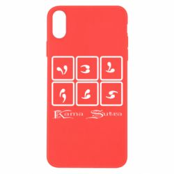 Чехол для iPhone X Kama Sutra позы - FatLine