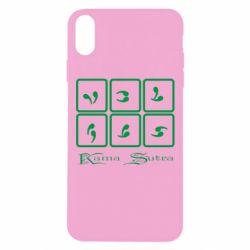 Чехол для iPhone Xs Max Kama Sutra позы - FatLine