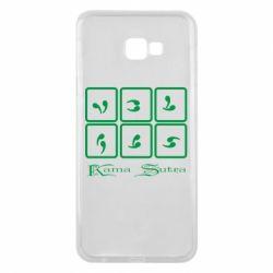 Чехол для Samsung J4 Plus 2018 Kama Sutra позы - FatLine