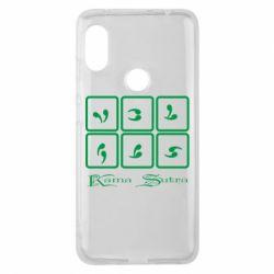 Чехол для Xiaomi Redmi Note 6 Pro Kama Sutra позы - FatLine