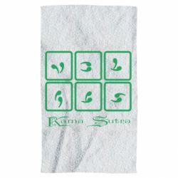 Полотенце Kama Sutra позы - FatLine