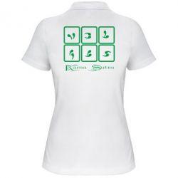 Женская футболка поло Kama Sutra позы - FatLine