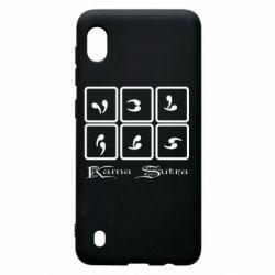 Чохол для Samsung A10 Kama Sutra пози