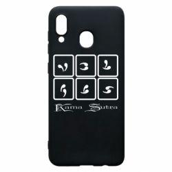 Чохол для Samsung A20 Kama Sutra пози