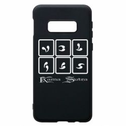 Чохол для Samsung S10e Kama Sutra пози