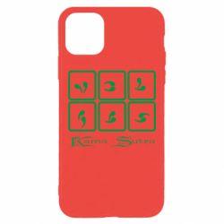 Чохол для iPhone 11 Pro Max Kama Sutra пози