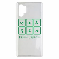 Чохол для Samsung Note 10 Plus Kama Sutra пози