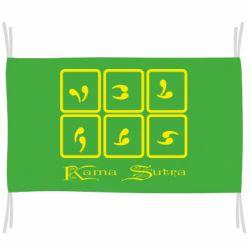 Прапор Kama Sutra пози