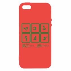 Чехол для iPhone5/5S/SE Kama Sutra позы - FatLine