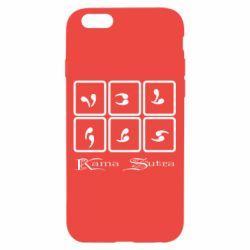 Чехол для iPhone 6/6S Kama Sutra позы - FatLine