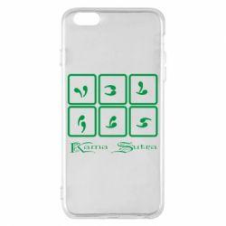 Чохол для iPhone 6 Plus/6S Plus Kama Sutra пози