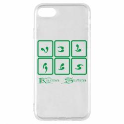 Чехол для iPhone 7 Kama Sutra позы - FatLine