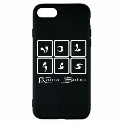 Чехол для iPhone 8 Kama Sutra позы - FatLine