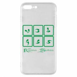 Чохол для iPhone 8 Plus Kama Sutra пози