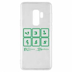 Чехол для Samsung S9+ Kama Sutra позы - FatLine