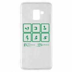 Чехол для Samsung A8+ 2018 Kama Sutra позы - FatLine