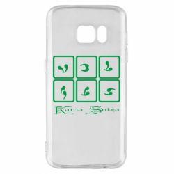 Чехол для Samsung S7 Kama Sutra позы - FatLine