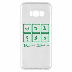 Чехол для Samsung S8 Kama Sutra позы - FatLine