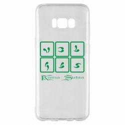 Чехол для Samsung S8+ Kama Sutra позы - FatLine