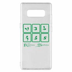 Чехол для Samsung Note 8 Kama Sutra позы - FatLine